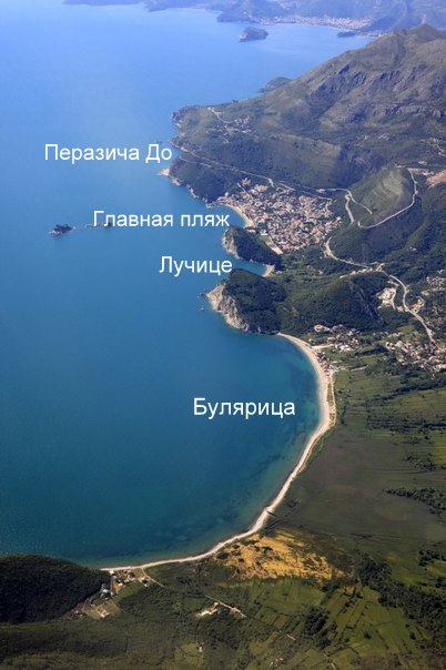 жилье в черногории-РУС